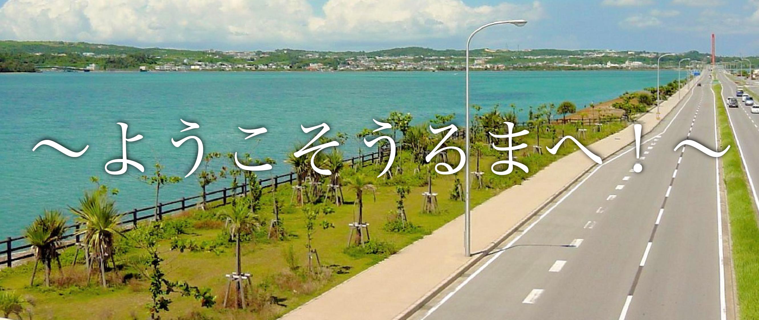 Hair room MOKU【ヘアルームモク】|うるま市赤道|木のぬくもりが溢れる温かいヘアサロン