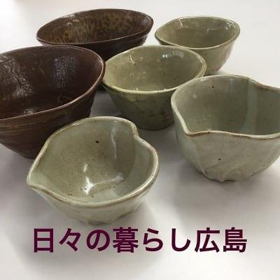 zuiko|ずいこサポート企業|日々の暮らし広島