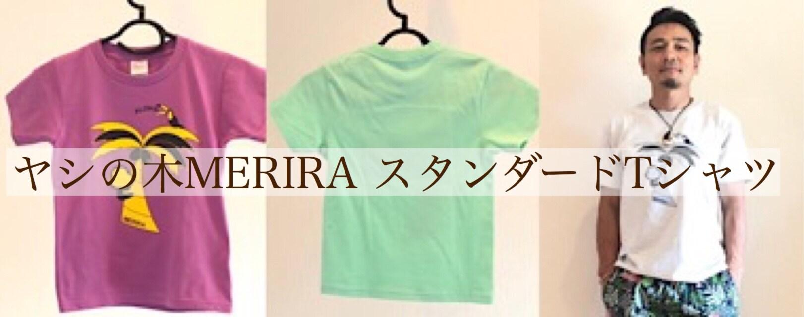 ハレロイ メリラ ヤシの木Tシャツ