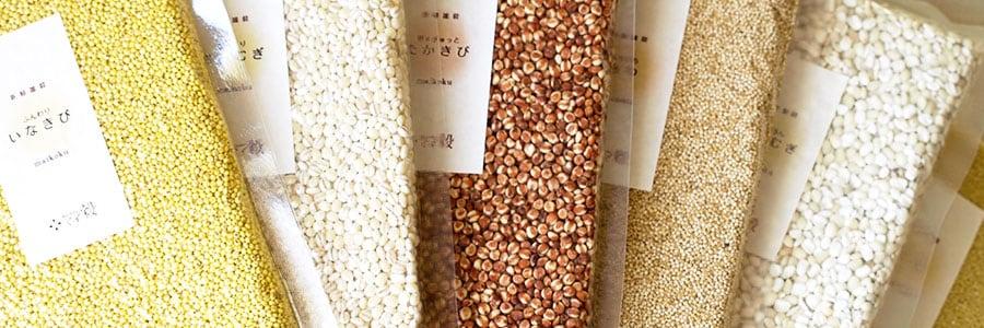 厳選国産雑穀とプレミアム若玄米の通販SHOP「マイ穀」おいしい玄米の通販、雑穀の通販ならマイ穀にお任せください!雑穀や玄米を取り入れてキレイにデトックス生活!