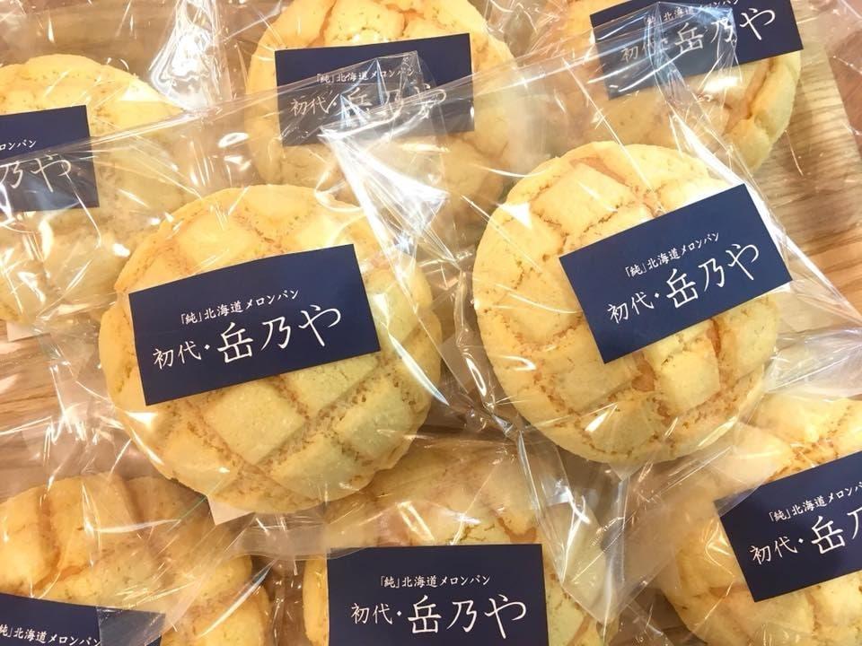 メロンパン 通販 パン