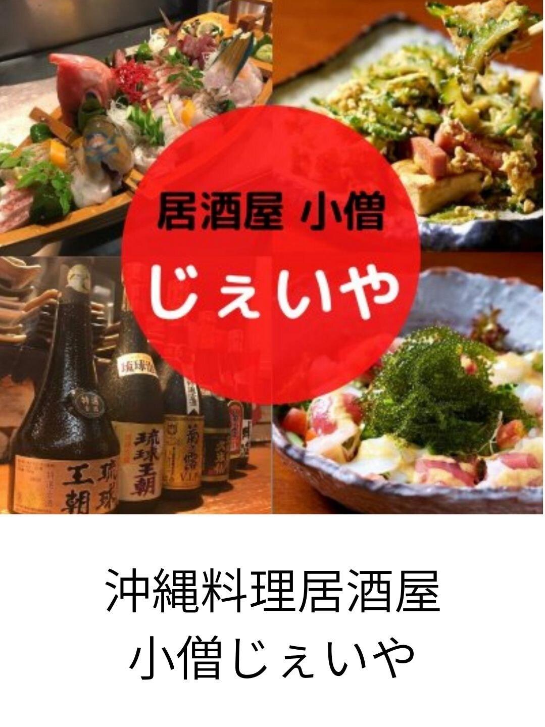 沖縄|料理|旅行|飲み|食事|那覇