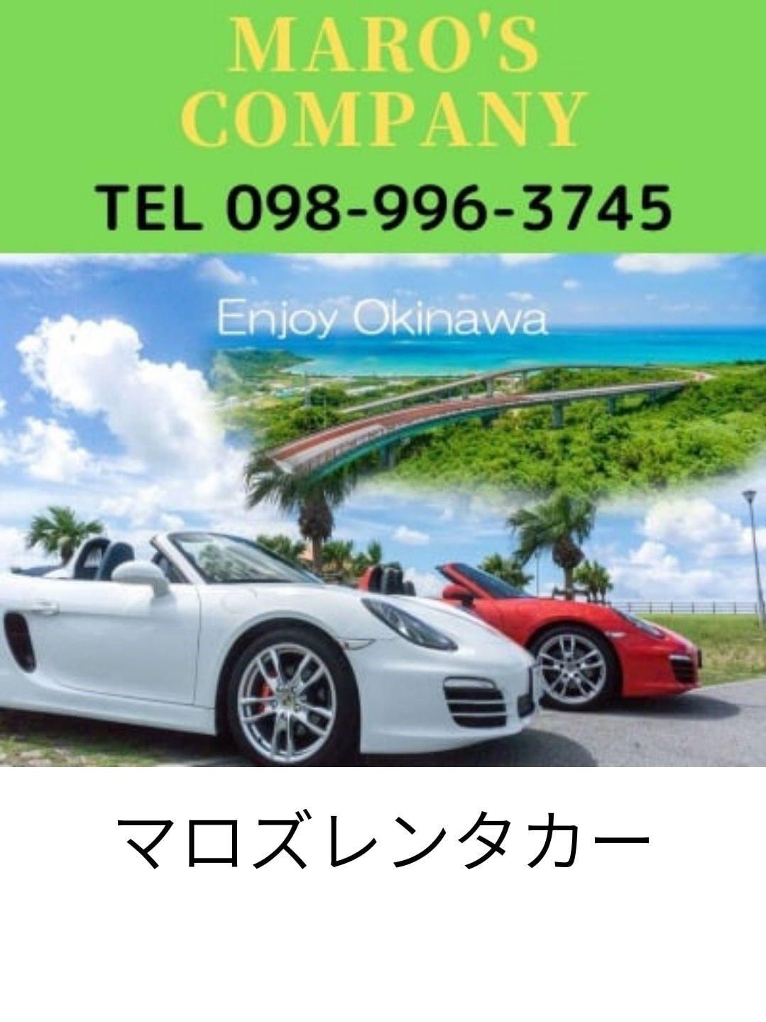 沖縄|レンタカー|旅行|格安|空港