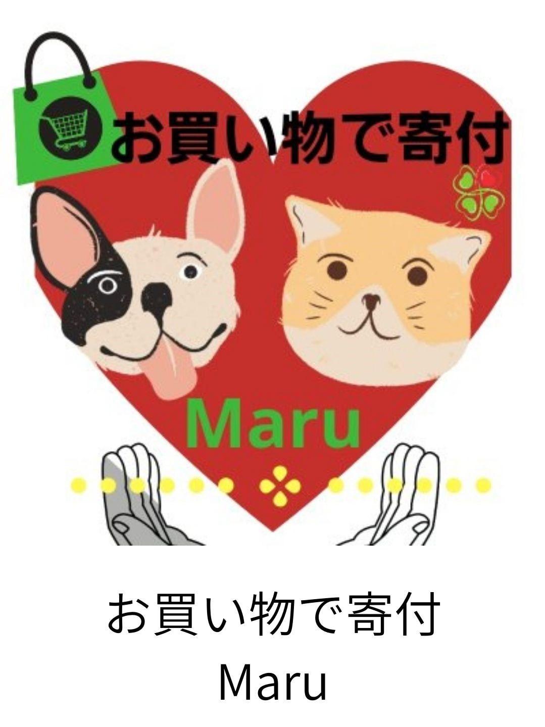 犬|猫|保護|寄付|ワンズパートナー|ポイント