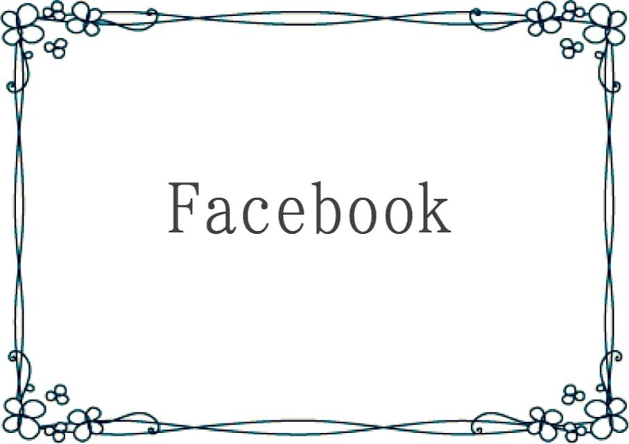 マイラボ フェイスブック