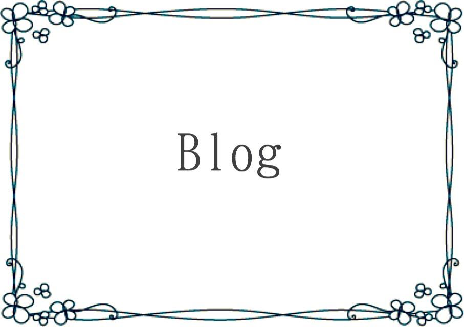 マイラボ ブログ