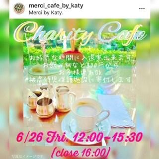 merci_cafe_by_katy