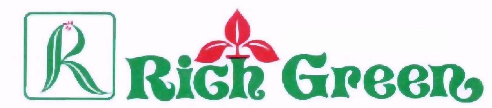 リッチグリーンHP