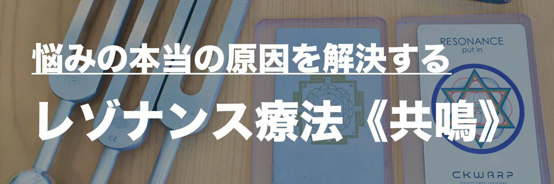 宝塚の鍼灸整体院ボディリメイク