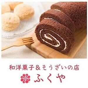 https://tsuku2.jp/mlReg/?scd=0000058504&agt=000010220100