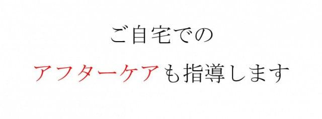 東京都中野区中野 頭痛  めまい 耳鳴り 難聴 メニエール病 自律神経失調症 起立整腸性障害 不眠症 生理痛 生理不順 肩こり 腰痛