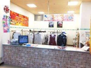 ミュゼ豊郷台店内1階スーパーかましん様・お手洗い側 クリーニングミツボシ