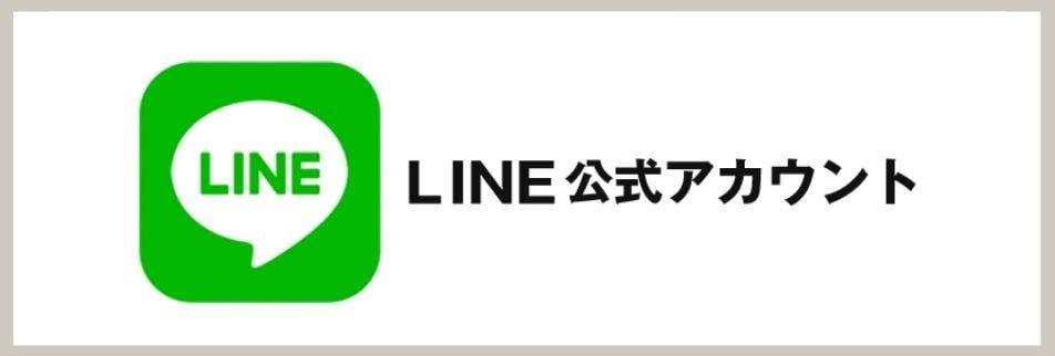 KANON LINE公式アカウント