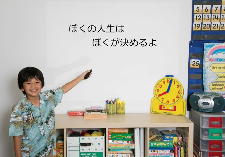 CEOキッズアカデミー
