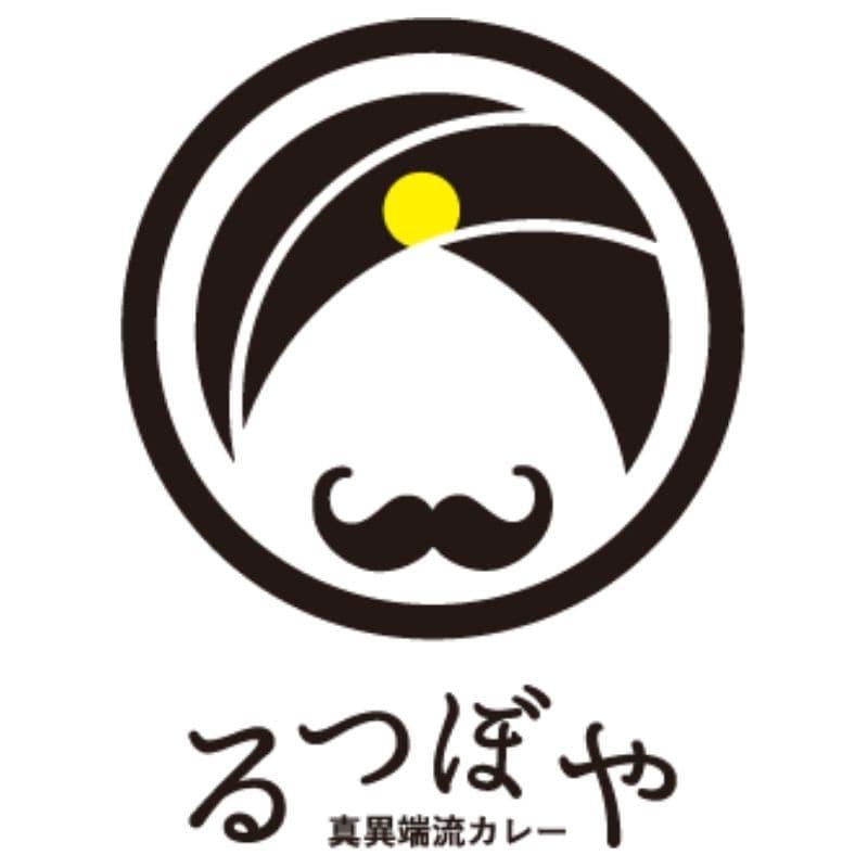 淡路島産 安心食材のカレー&スパイス料理専門店【真異端流カレーるつぼや】