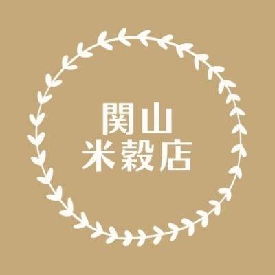 関山米穀店/徳島のお米屋さん。お米マイスターに相談だ。
