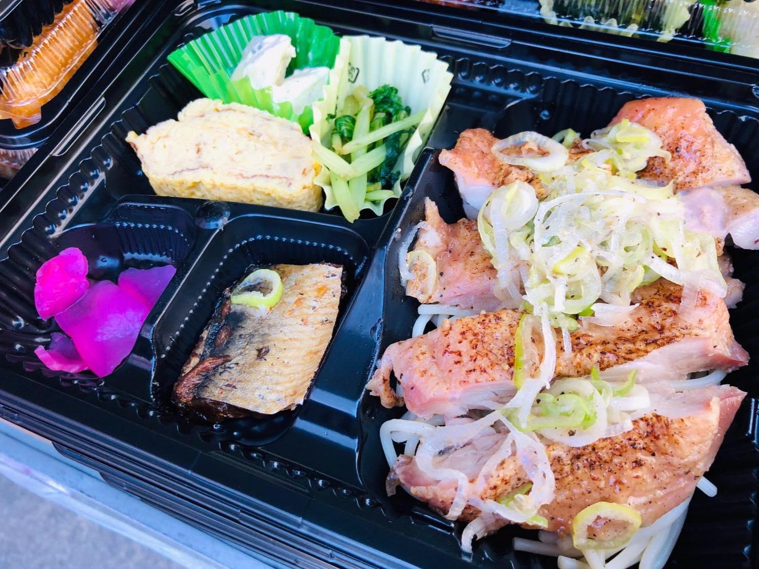 名古屋市 お弁当のBONSAI(ぼんさい)