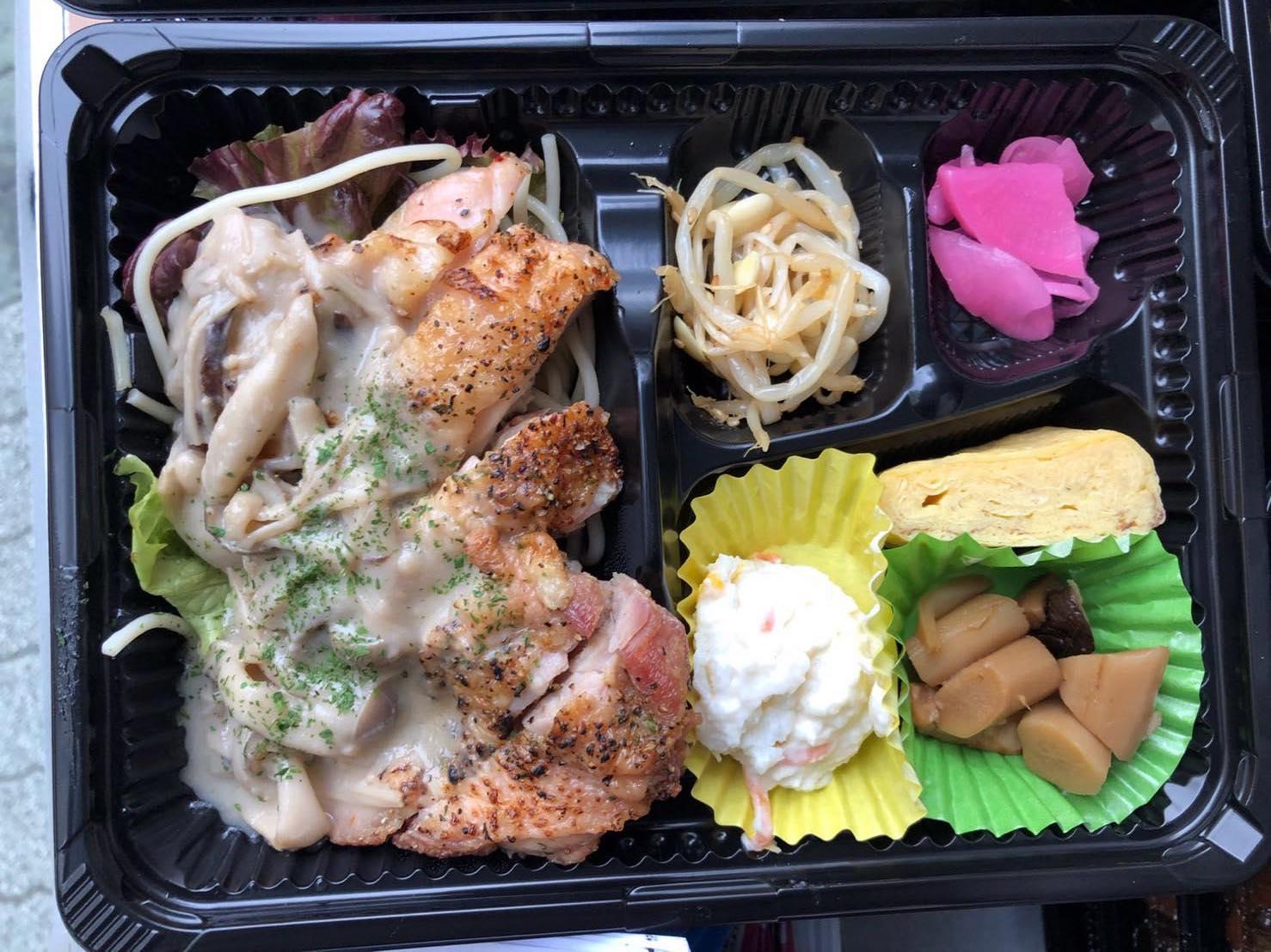 名古屋市中区 お弁当のBONSAI(ぼんさい)