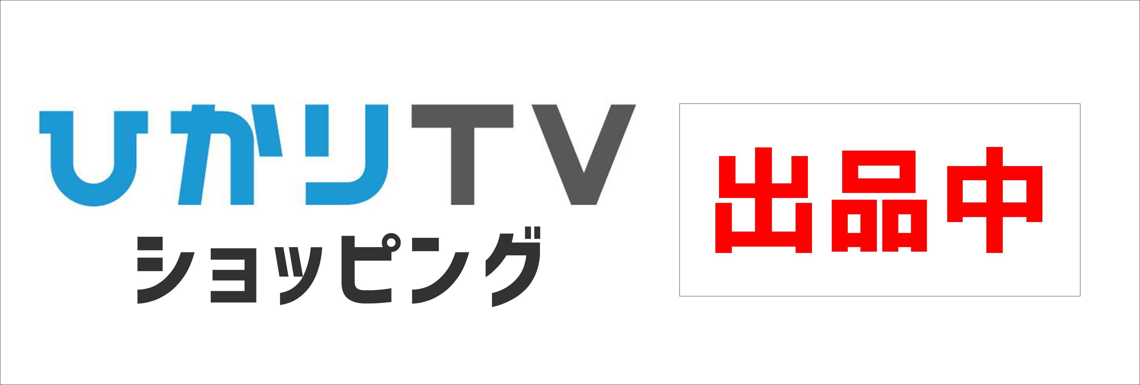hikariTV