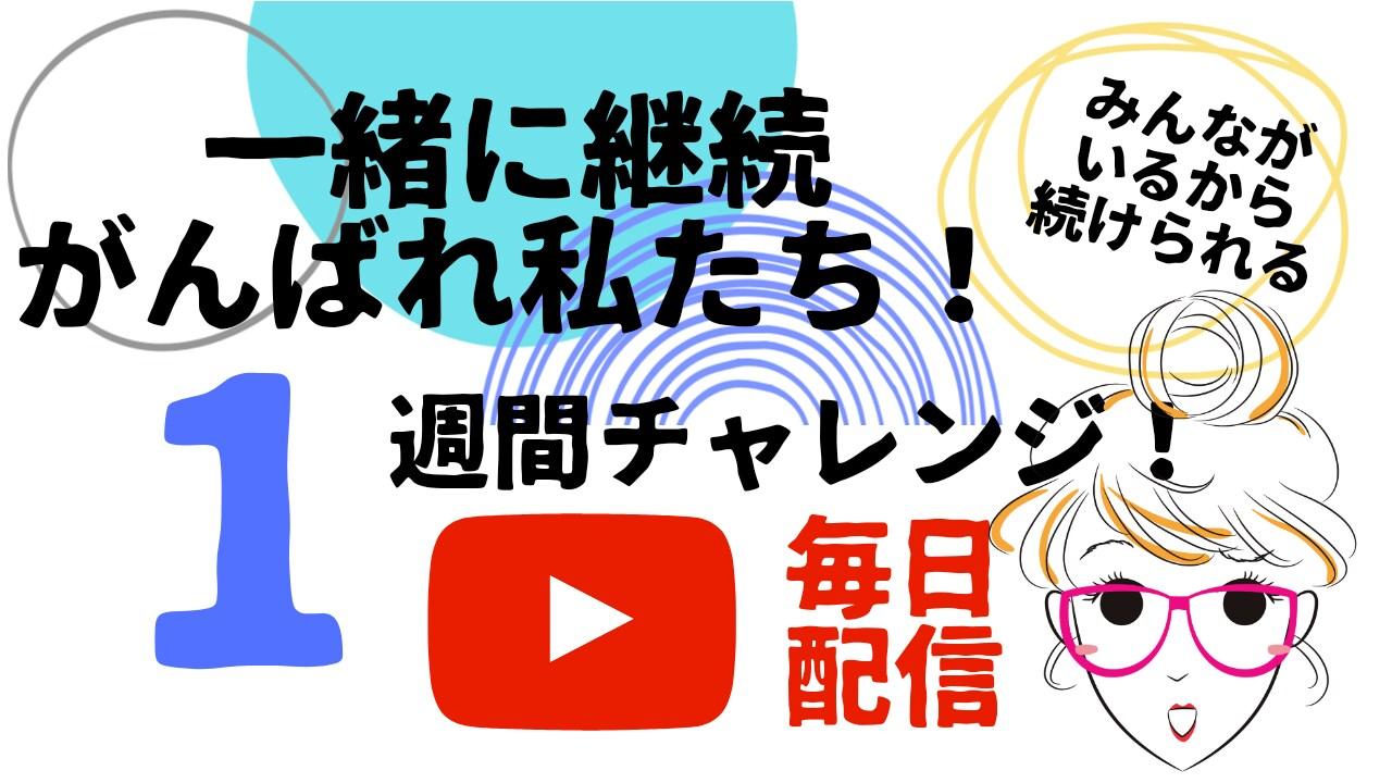 ウコン 沖縄 サプリ シモジ サプリバンク 女子会 食事 グルメ ダイエット 活力 すっぽん ママ 赤ちゃん