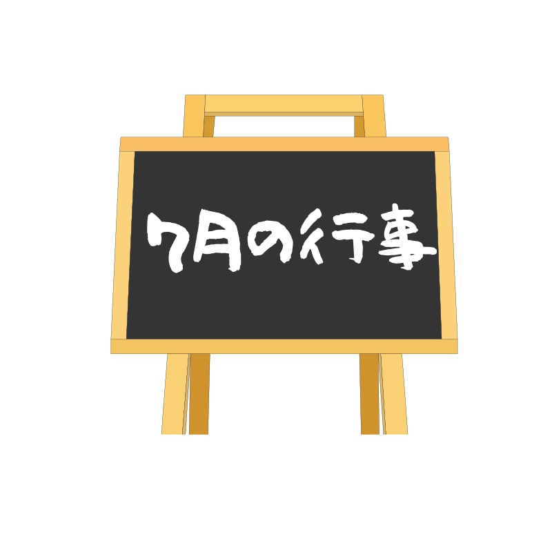 犬 猫 支援 保護 寄付 沖縄 高ポイント コロナウイルス 検査キット ギフト お中元