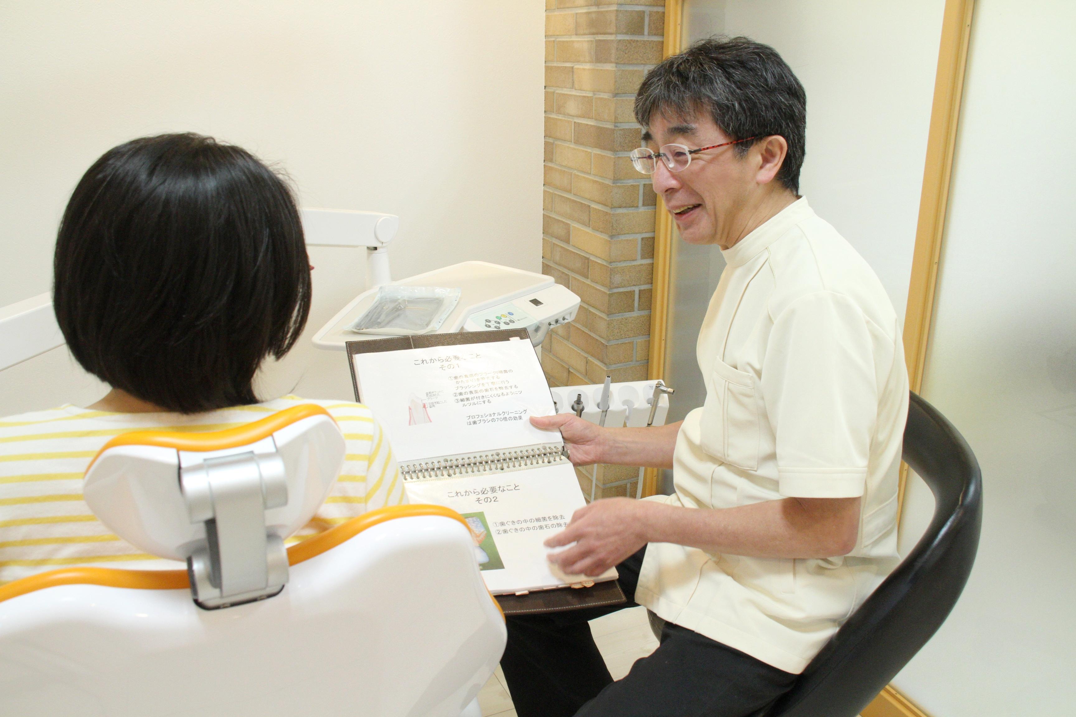 澤歯科院長 澤直之 写真