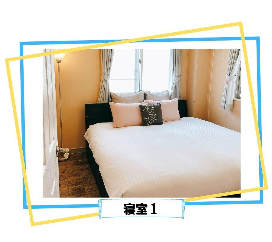 成和ユニテック〜RIVERSIDESEIWAリバーサイドセイワ〜寝室1