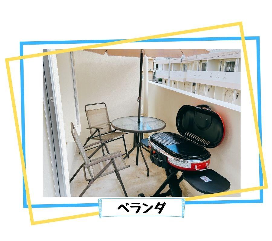 成和ユニテック〜RIVERSIDESEIWAリバーサイドセイワ〜ベランダ