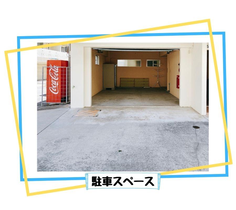 成和ユニテック〜RIVERSIDESEIWAリバーサイドセイワ〜駐車スペース