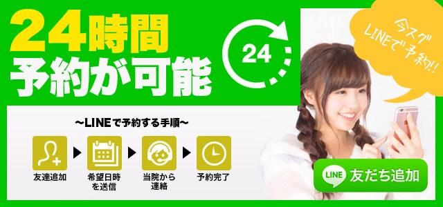 石川県小松市の3か月以上続く痛みやシビレ・自律神経の乱れなどのお悩み解決するワイズ整体院
