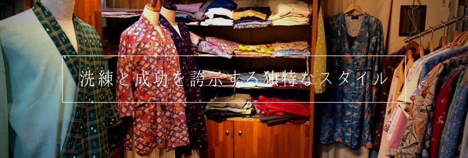 洗練画像|沖縄体験レンタル首里城琉球衣装歴史那覇市国際通り