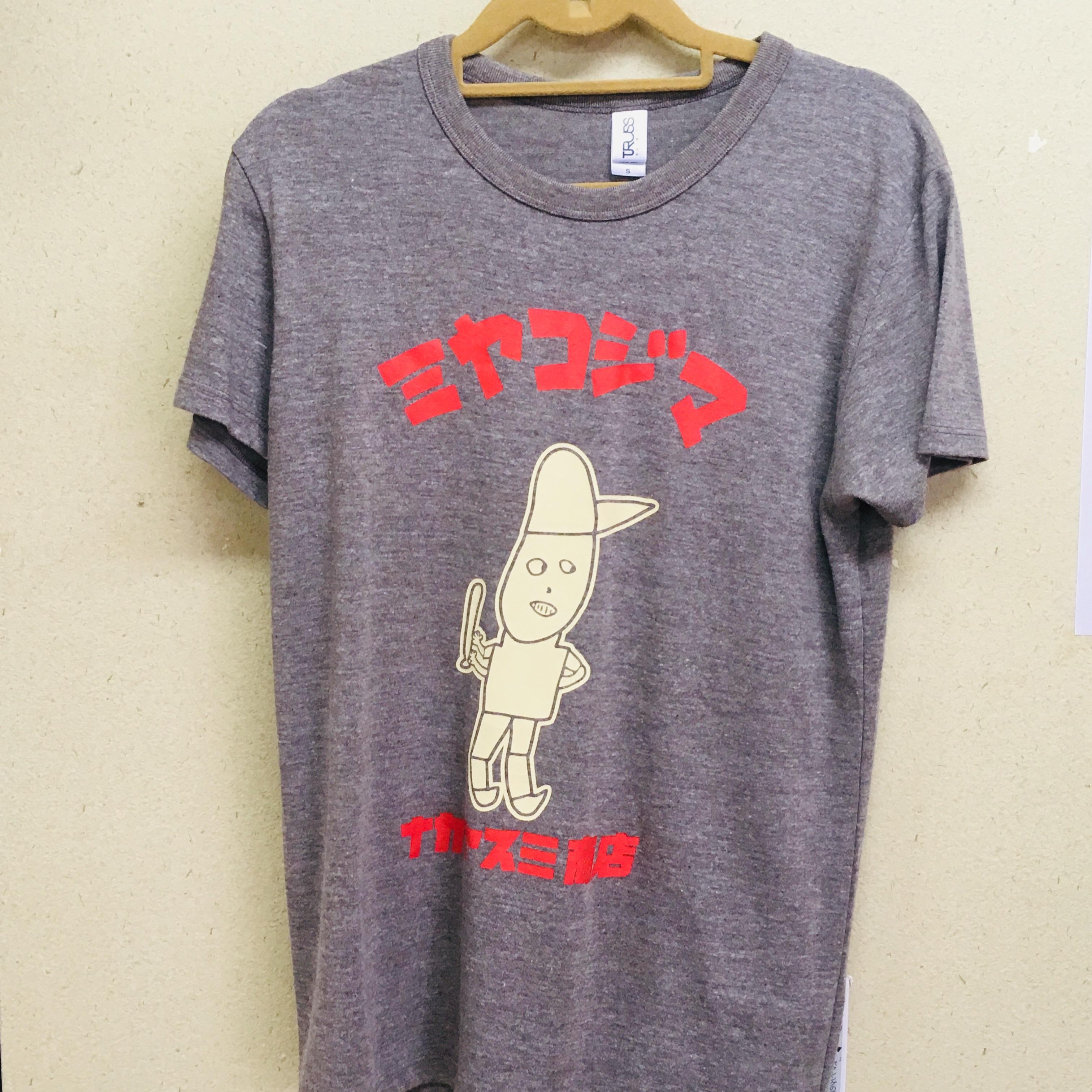 宮古島にある鶏出汁宮古そばを味わえるお店中休味商店 ナカヤスミ商店 オリジナルTシャツ