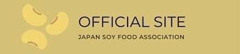 健康と美を保つ腸内環境を整える食品と環境のサポート 日本大豆食品協会 オフィシャルサイト公式サイト