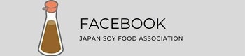 健康と美を保つ腸内環境を整える食品と環境のサポート 日本大豆食品協会 フェイスブック