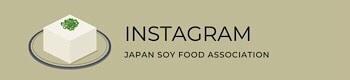 健康と美を保つ腸内環境を整える食品と環境のサポート 日本大豆食品協会 インスタグラム