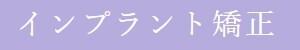 皆様の人生に生涯寄り添えるクリニック【オーラルクリニック宮崎台】〜川崎市宮前区宮崎台〜