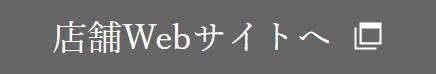 店舗WEBサイト|浮島ガーデン沖縄オーガニックヴィーガン島野菜のベジタリアン宅配無農薬野菜と自然栽培野菜通販サイト