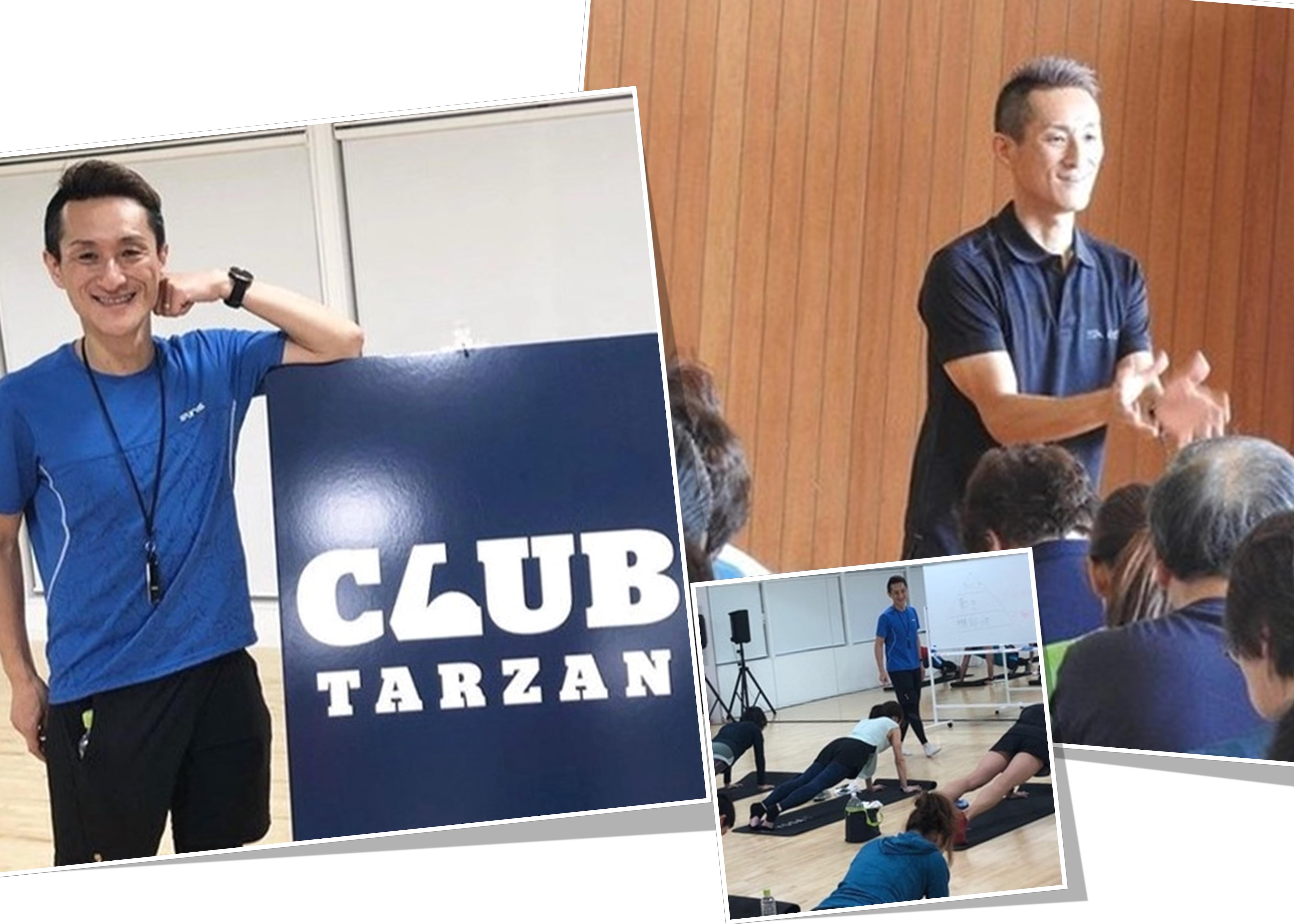 Tarzanでお馴染みウェルネスコーチ/パーソナルトレーナーくにらぼ齊藤邦秀【港区青山・オンライン】