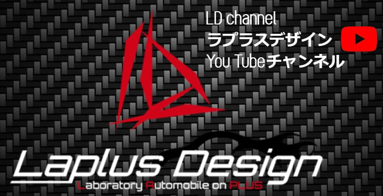 LD channelラプラスデザインチャンネル