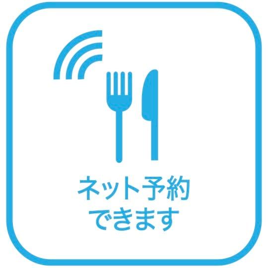 東京ふわふわかき氷専門店ナナシノ氷菓店中目黒ネット予約
