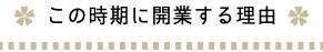 東京ふわふわかき氷専門店ナナシノ氷菓店中目黒かきごおり