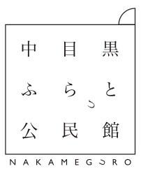 東京ふわふわかき氷専門店ナナシノ氷菓店中目黒ふらっと公民館