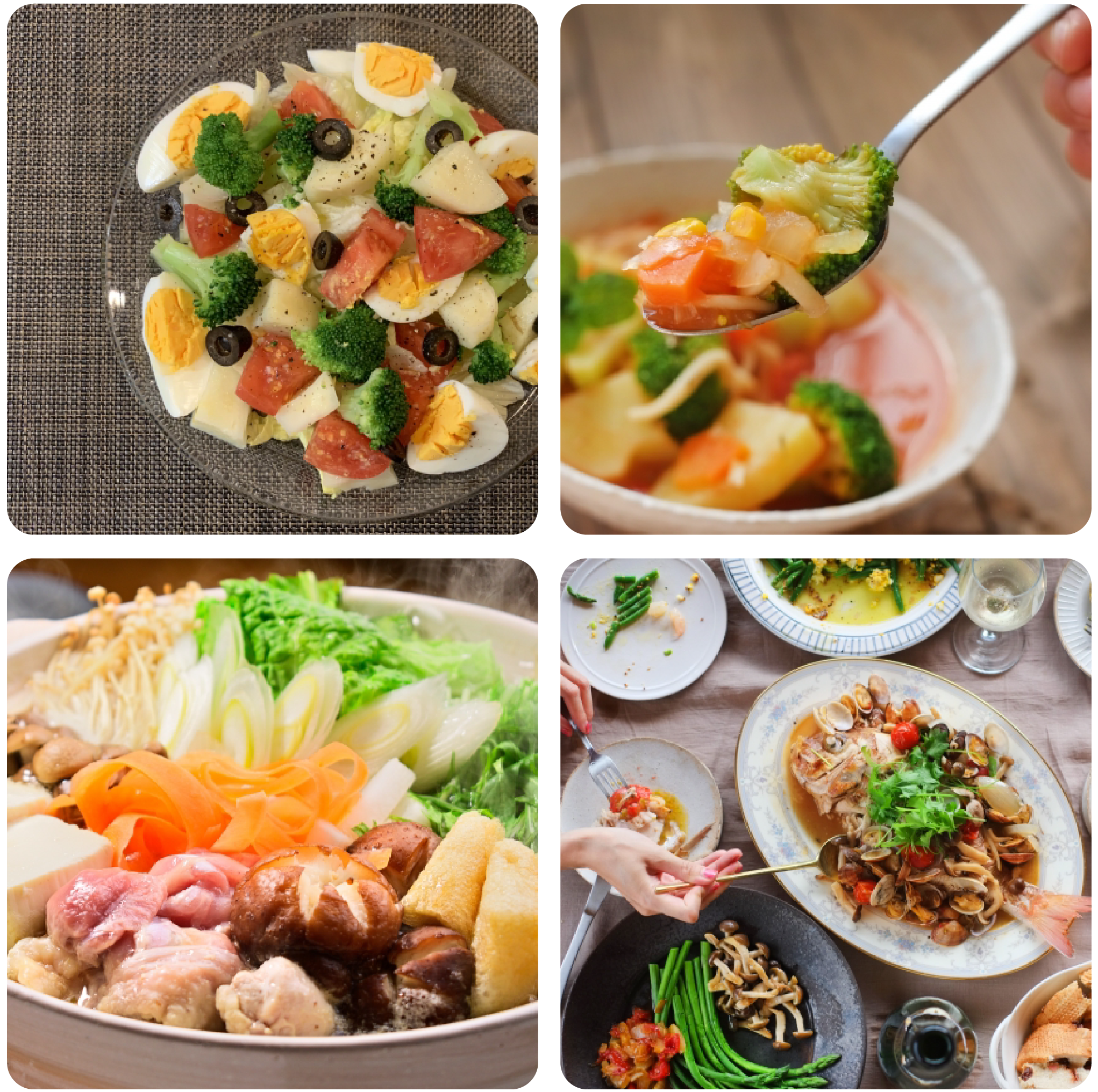 野菜料理写真|うるマルシェ通販|野菜セット|ネットスーパー|直売所