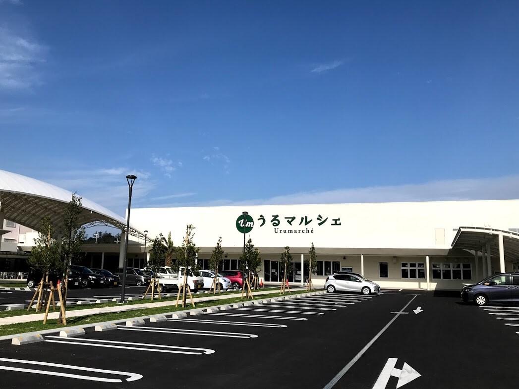 うるマルシェは、「食を通じてうるまを元気に」をコンセプトに、2018年11月に直売所をオープンさせました。私たちは、沖縄島野菜をはじめとする健康野菜をたくさん作ることで地域の住民に喜んでもらいたいと願っています。また、県外に住むファンの方々にも沖縄の野菜、パン、お肉やお魚、お土産商品をお届けできるように、2020年5月1日に通販を開設致しました。最終的には、うるま市を拠点とした農水産業の発展をリードできる存在になりたいと考えております。 うるマルシェに納入される野菜は、北から南の沖縄全島で生産される野菜、農家が集まります。農家は小規模生産者がほとんどで、かつ、畑が点在しているので非効率な生産という悩みを抱えています。うるマルシェではそんな農産物、農家を応援しています!農家の畑に伺って、苦労話、問題点に真摯に向き合って解決できないかを一緒になって活動しています。その一つが、人手不足を解消するための農福連携のノウフク援農サービスです。※ノウフク援農サービスについては、改めてご紹介致しますね。 この通販サイトでわたしたちは全国におきなわの伝統野菜をはじめとする食材・食文化を伝え、みなさんの食卓に笑顔の花を添えます。是非、末永いお付き合いを宜しくお願い致します。