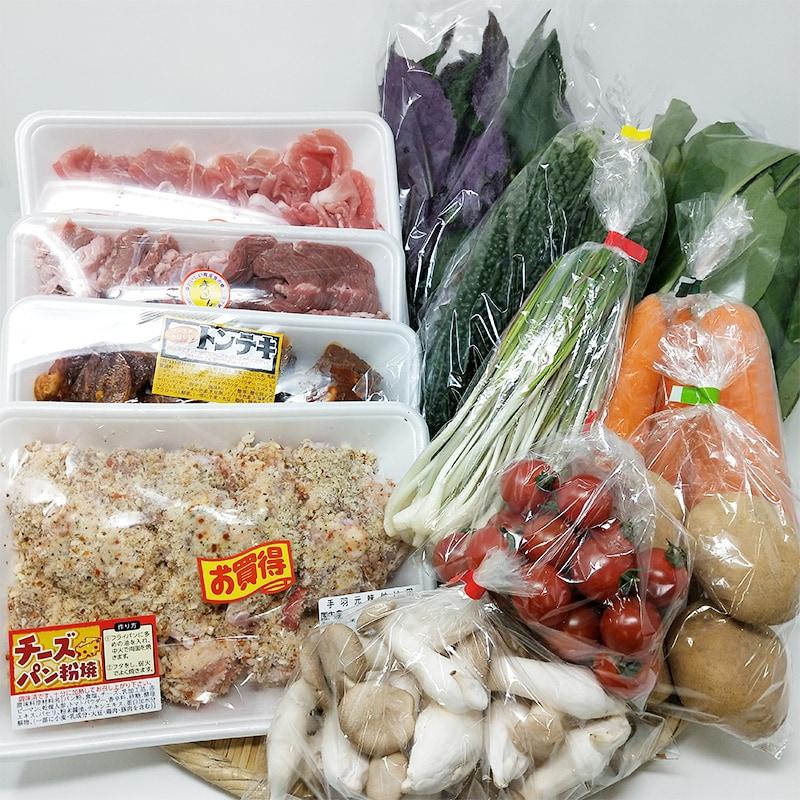 牛肉 豚肉 鶏肉 野菜 キノコ 黄金卵 うるマルシェ通販 ネットスーパー 野菜セット 直売所