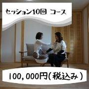 助産院 ひだまりのおと こころのケア 京都市左京区 EFT・MRセッション10回コース