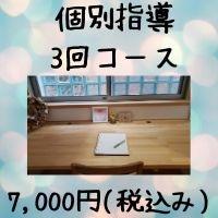 助産院 ひだまりのおと こころのケア 京都市左京区 看護、助産師学生 個別指導