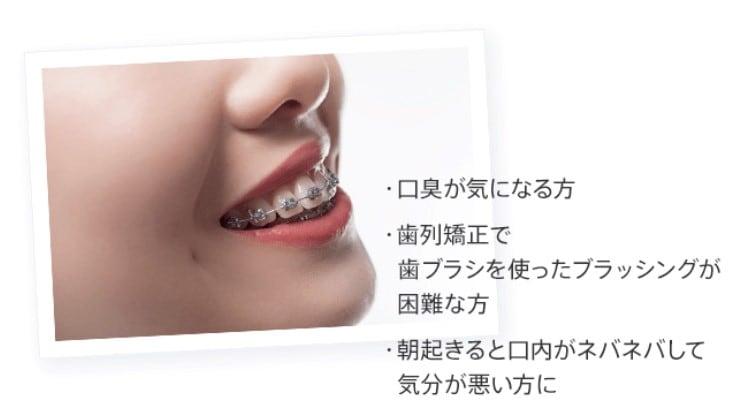 ジェットウォッシャーMINI 口臭 予防 おすすめ 口腔洗浄器