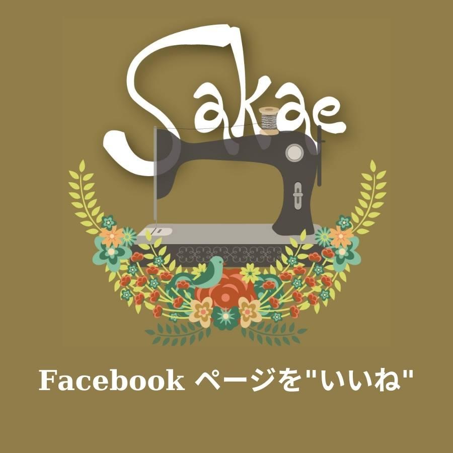 魔法のソーイング工房 Sakae Facebook