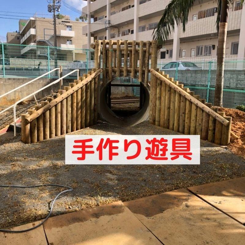 ガーデニングプランオキナワ 〜沖縄のガーデニング・造園の事なら〜